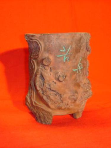 Tall Chinese brushpot Signed Yee Hing